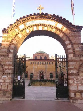 Agia Sofia-kyrkan.