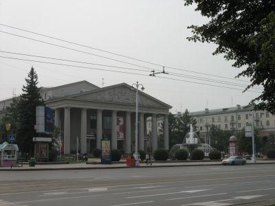 Sovjetskij prospekt i Kemerovo med dramatiska teatern.