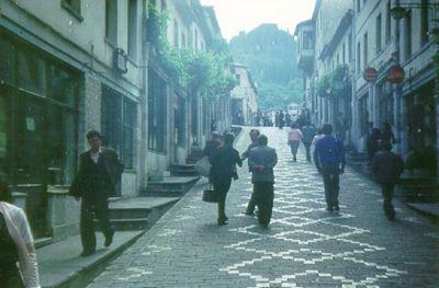 Gjirokastër.