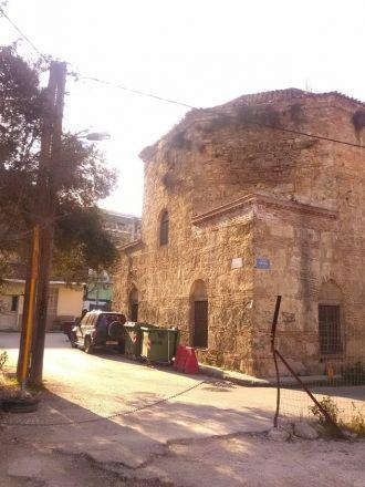 Hamam från den osmanska tiden. Badet består av två byggnader. Framför den andra var byggnadsställningar resta.