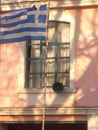 Grekiska färger.