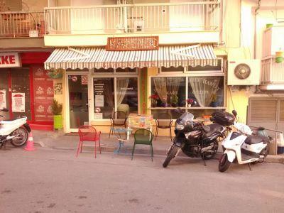Mitt kafeneion i Thessaloniki.