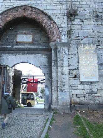 Edirne Kapı.