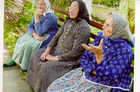 Tre kvinnor i Gernik.